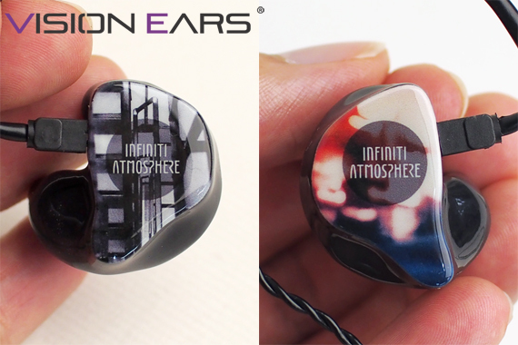 Vision Ears アートワーク