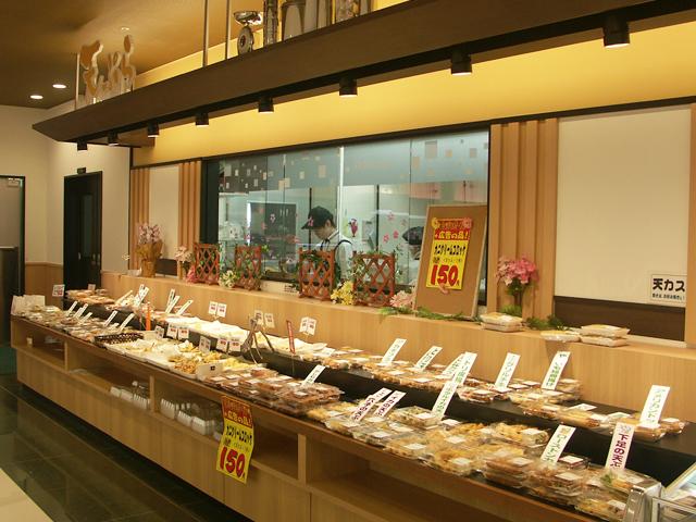 天ぷら さくら