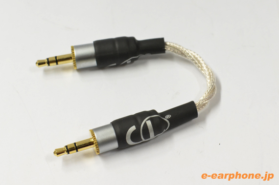 Cypher Labs Straight Analog Interconnect Cable