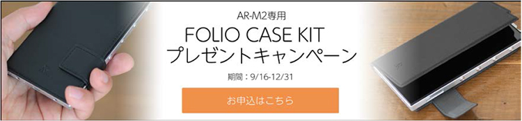 FOLIO_CASE_KIT_CP